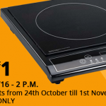 Zotezo Flash Sale offer – Buy Induction Cooker At Just Rs.1