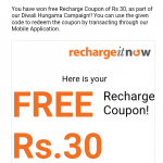 RechargeItNow App Offer – Get Rs 30 Free Recharge Just Downloading Rechargeitnow App