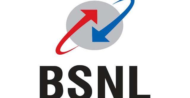 BSNL New Plans