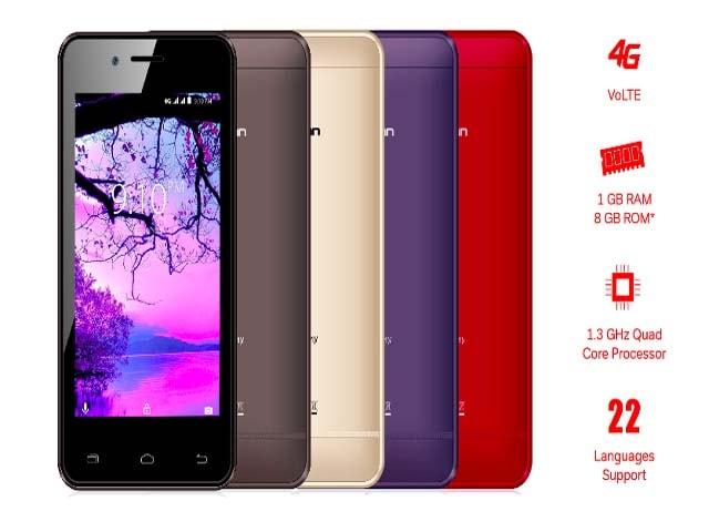 airtel phone