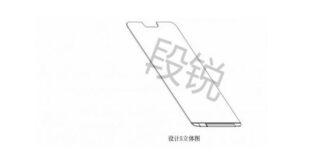 OPPO's New Patent