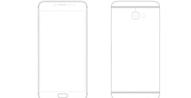 Samsung's New Design Patent
