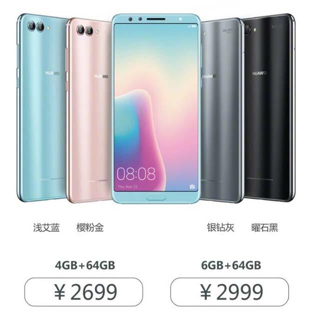 nova 2s price