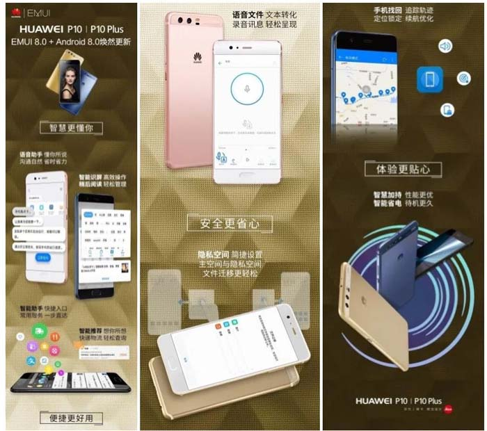 EMUI 8.0 + Android 8.0 Rolled Out Officially For Huawei P10/ P10 Plus