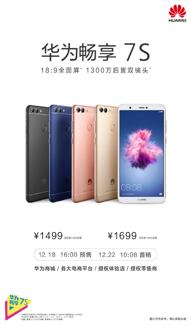 Huawei Enjoy 7S Official Launch Poster