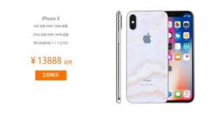 iphone x customized