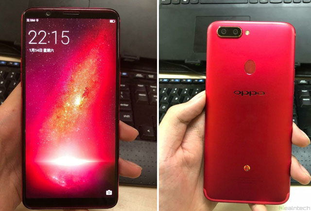Oppo R11s new year anniversary edition hands-on image