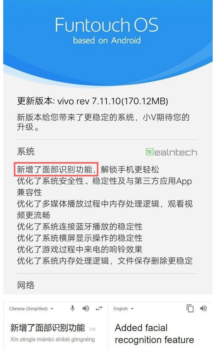 Funtouch OS 7.11.10 Update Screenshot
