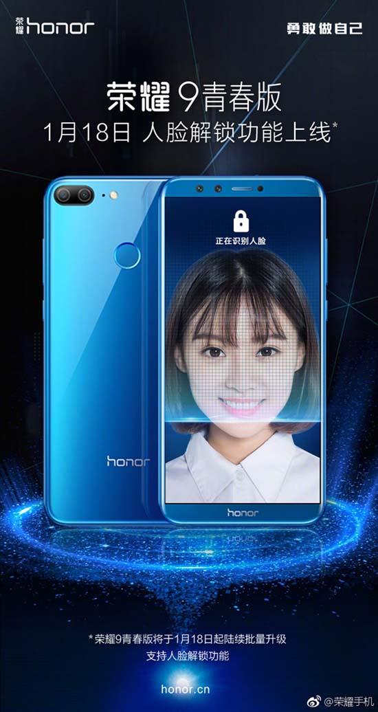 Honor-9-face-unlock