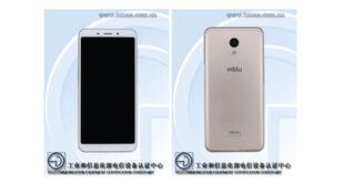 Meizu mBlu S6