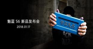 Meizu Meilan S6 Launch Event Poster