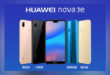 Huawei Nova 3E Goes Official in China with World's First 24 MP IMX578 Selfie Shooter