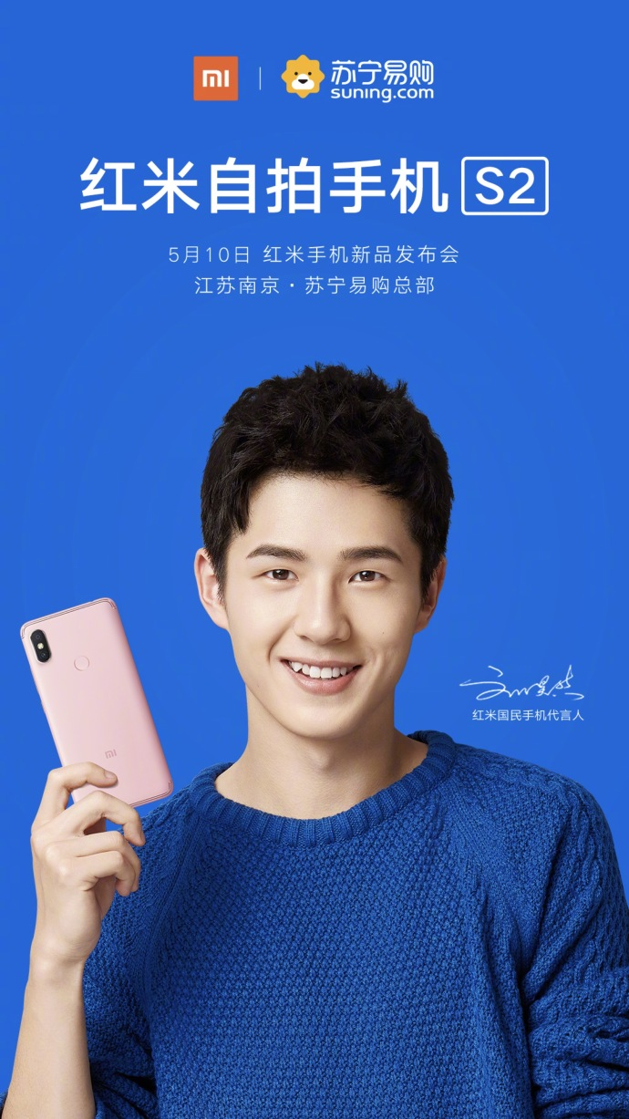 Redmi S2 smartphone on May 10