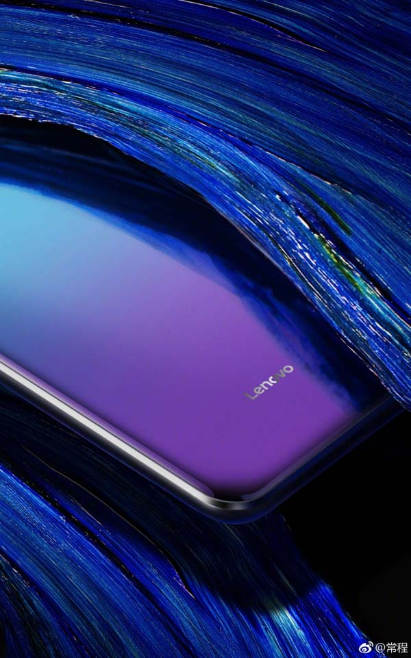 Lenovo Z5 Rear Panel Teased