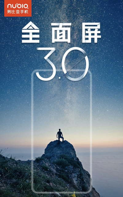 ZTE teases alleged Nubia Z18 with full Screen 3.0