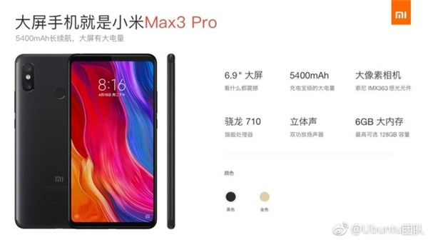 official listing of Xiaomi Mi Max Pro 3