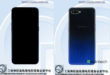 OPPO F9 and F9 Pro Get Certified by TENAA; Images Revealed