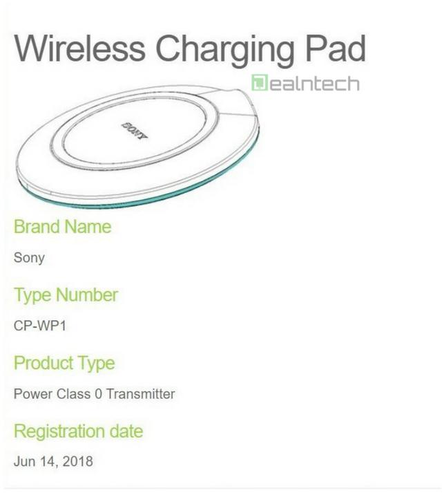 sony new wireless charging (1)