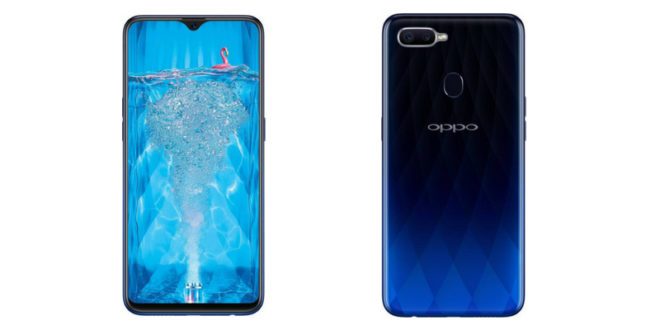 OPPO F9 and F9 Pro Launched in India: Price, Specifications