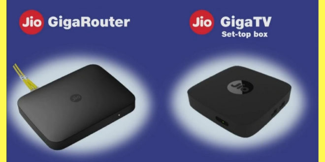 Jio Giga Fiber Router Login IP: How to Change Giga Router
