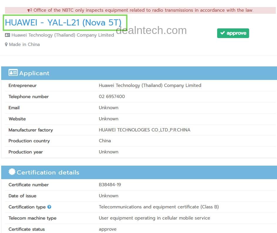 Huawei Nova 5T NBTC