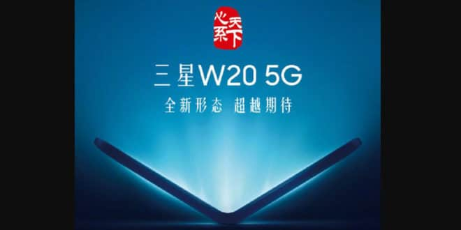 w20 5g poster