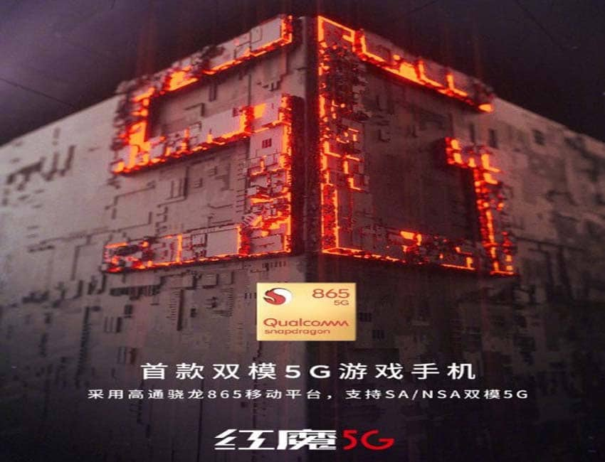 red magic 5g teased